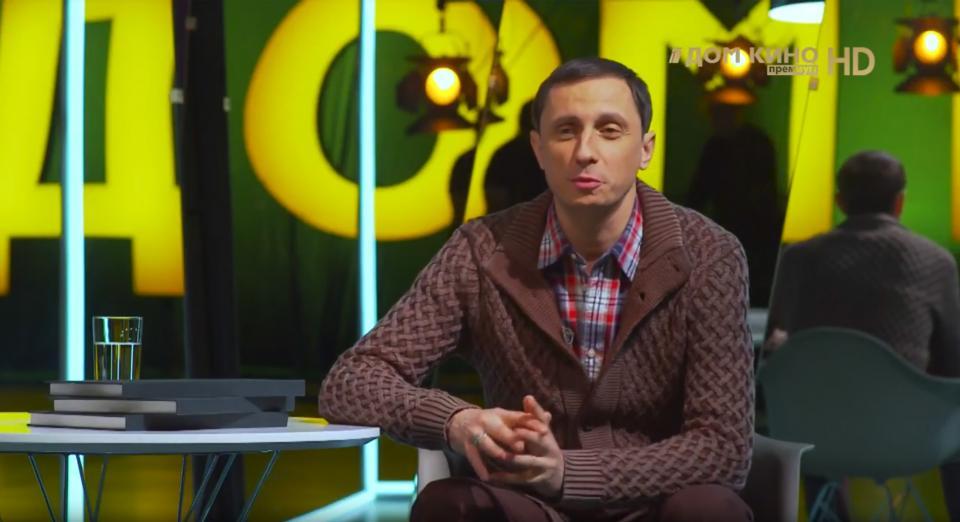 Вадим Галыгин/Вот это любовь!