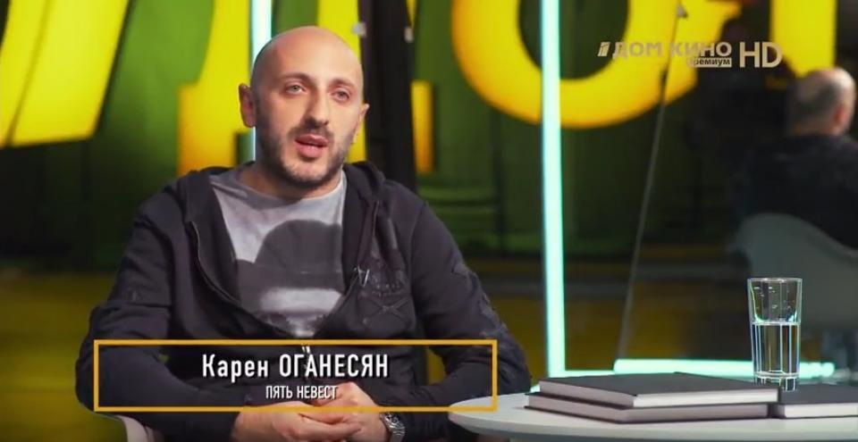 Карен Оганесян/ПЯТЬ НЕВЕСТ