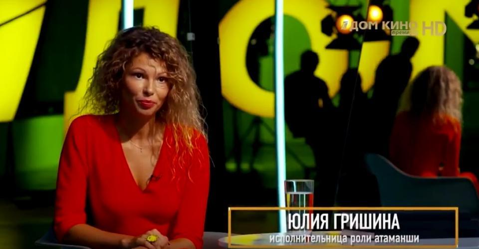 Юлия Гришина/ОСТРОВ ВЕЗЕНИЯ