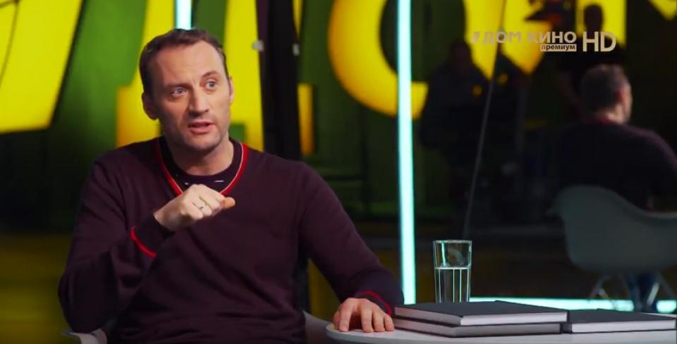 Анатолий Белый/О ЧЁМ ЕЩЁ ГОВОРЯТ МУЖЧИНЫ
